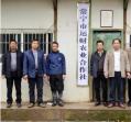 湖南常宁:板桥镇运财农业合作社助力农民致富
