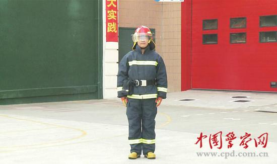 上消所新型消防安全腰带通过检测
