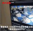 """南京一托班被爆""""虐童""""视频 初步调查有5名幼童挨打"""