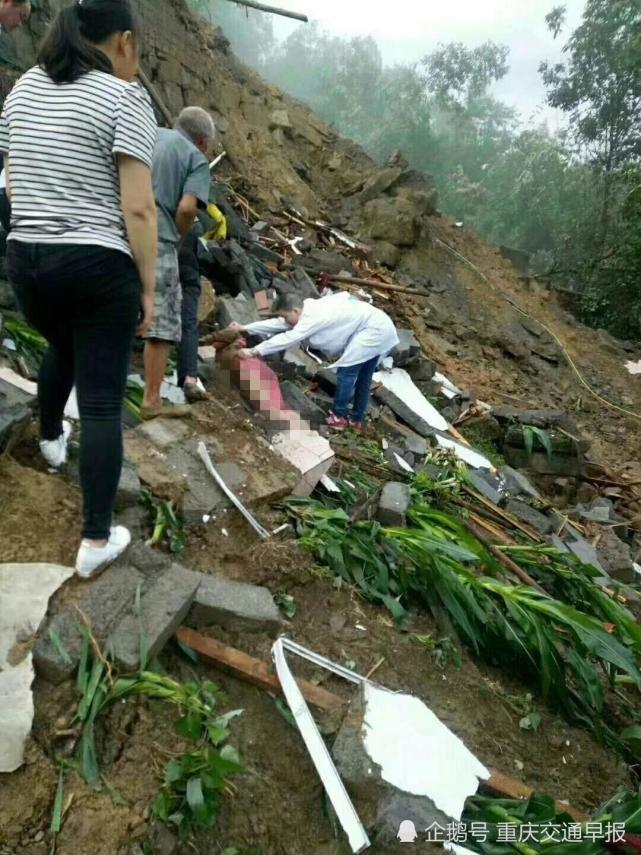 武隆发生山体滑坡 5人死亡1人受伤