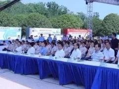 2018年湖南省暨长沙市安全生产宣传咨询日活动在长沙举行