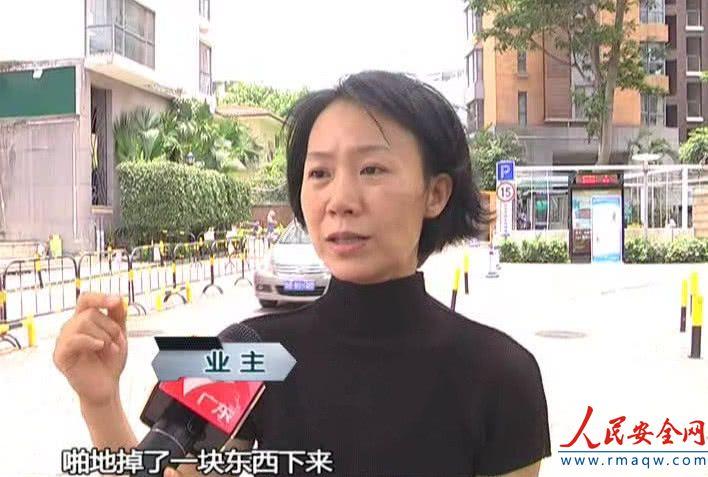 深圳一小区40多处墙体脱落 小孩出门都得戴头盔?