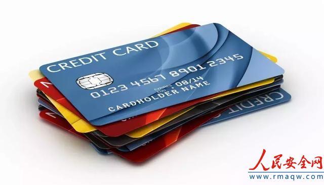 """银行又开始""""搞事""""了?信用卡整顿开始了!"""