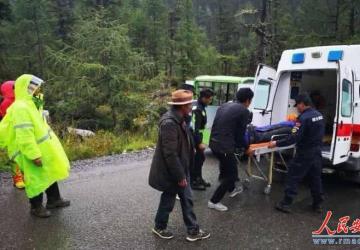 1名广东游客穿越稻城亚丁高反身亡 当地多次提醒并实施有偿搜救