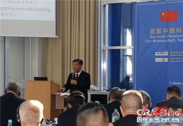 首届中德科技文化论坛在德国柏林举行