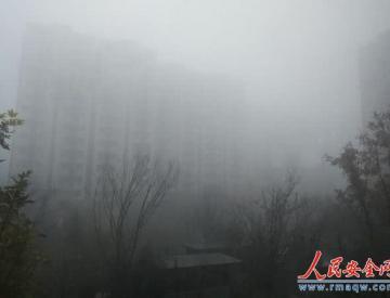高楼掩在大雾中!京津冀及周边出现重污染天气