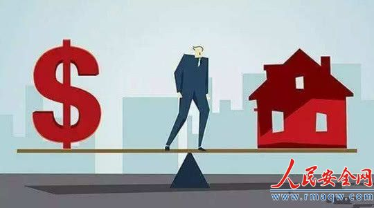 购房者因房贷利率上涨欲解除合同要回首付款,法院:不予支持