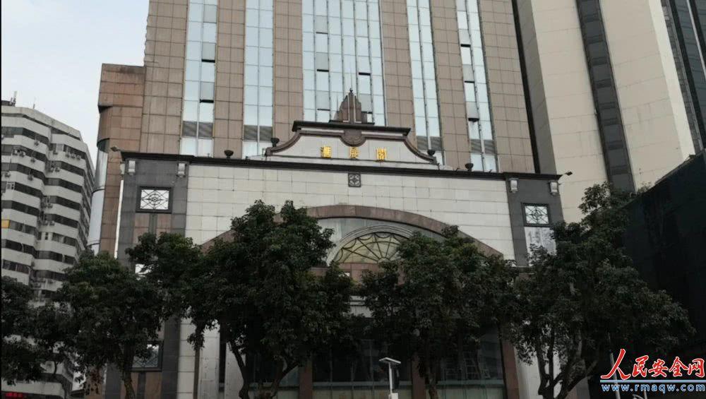 深圳一公寓物业费23.8元/㎡,住建局处罚无证经营追缴维修金