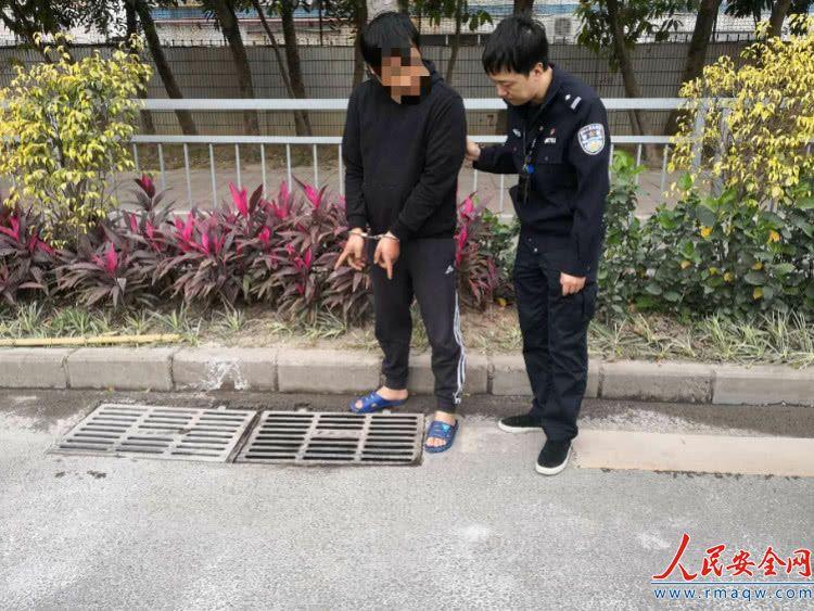 深圳一家电子厂偷排含铜废液 工厂环保负责人自首