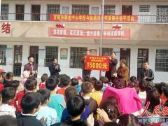 学雷锋 见行动:常宁市宜阳办事处中心学校学雷锋活动
