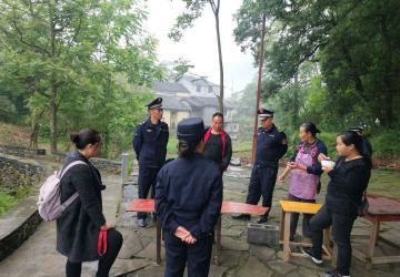 山江镇深入开展扫黑除恶暨旅游环境专项大整治行动