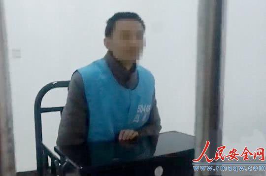 四川自贡破获近年最大非法集资案 涉案金额逾5亿