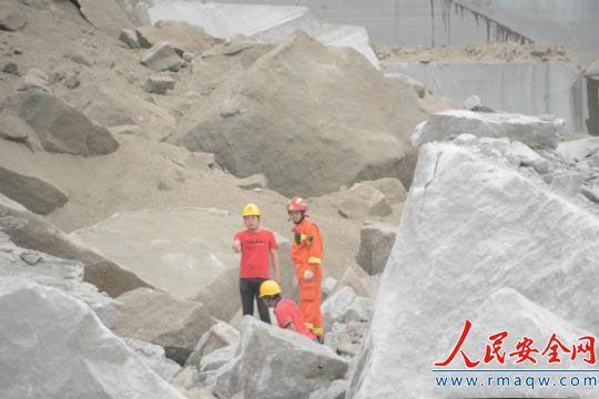 广西岑溪矿山塌方事故致3死1伤 剩余被埋1人已无生命迹象
