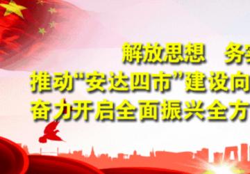"""黑龙江:安达镇光明村党总支书记刘淑艳:腾飞路上的""""领头雁"""""""