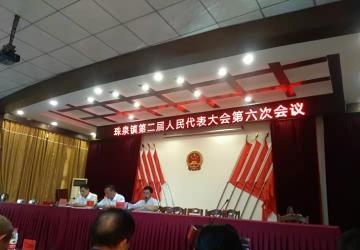 嘉禾县珠泉镇2019年上半年安全生产形势喜人