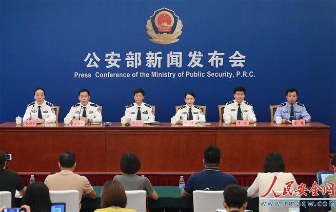 公安部:所有民族资产解冻项目全是诈骗