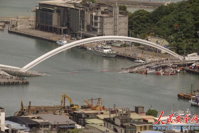 台湾南方澳大桥坍塌 罹难、失联者6人