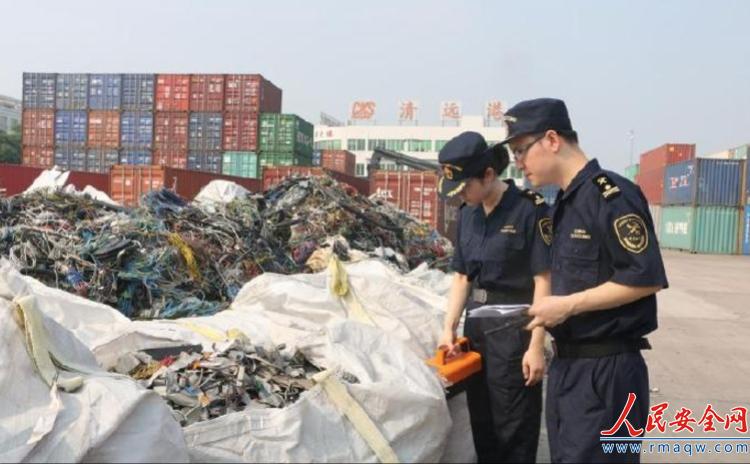 """清远海关退运""""洋垃圾""""220吨!以""""可回收利用""""名义申报进口"""