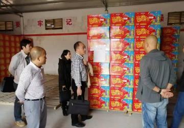 蓝山县烟花爆竹公司开展三级安全标准化创建