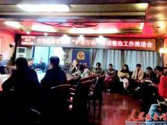 """冷水江市市场监管局五举措推进食品安全""""护老行动"""""""