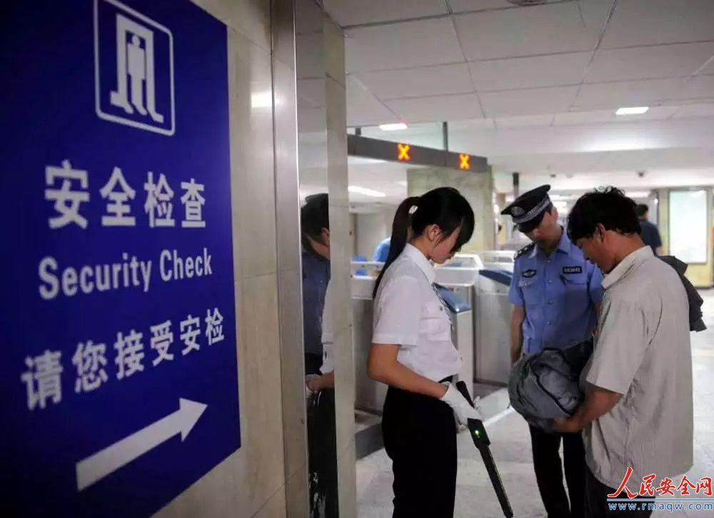 北京地铁将应用人脸识别技术 实现乘客分类安检