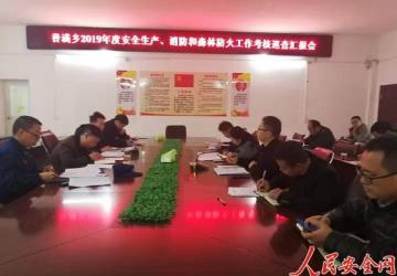 嘉禾县开展2019年安全生产和消防工作考核巡查