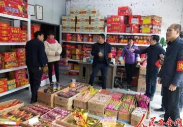 湖南省衡南县泉湖镇多措并举做好春节期间安全生产工作