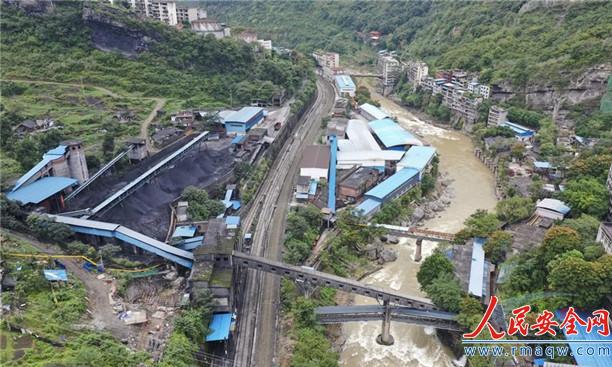 重庆一煤矿发生一氧化碳超限事故 致16人死亡