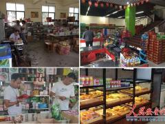 """湖南常宁:洋泉镇市场监管所加大监管力度 确保""""双节""""食品安全"""