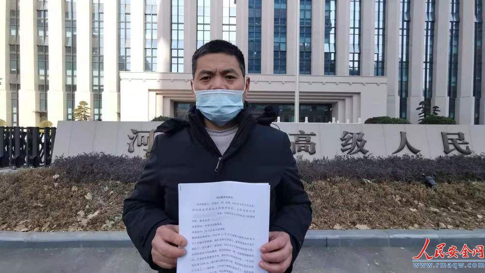 蒙冤16年无罪出狱后疾病缠身难找工作 吴春红申请50万司法救助