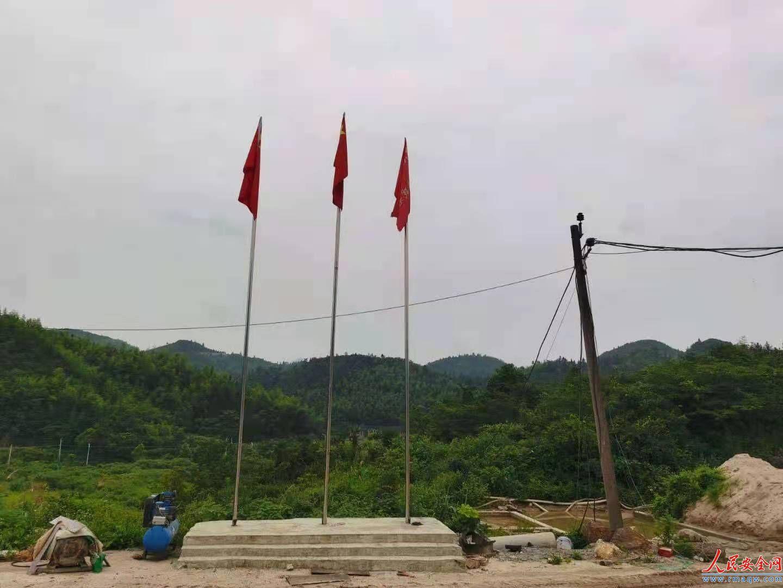 湖南常宁白沙镇:抓好企业综合治理    努力建设绿色矿山
