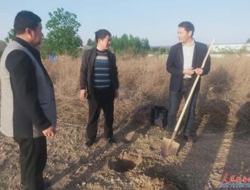 中央第五生态环境保护督察组向河南省反馈督察情况