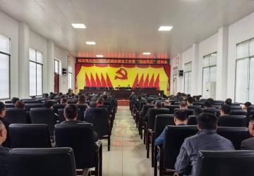 """湖南常宁:大力推进农村地区""""两站两员""""建设"""